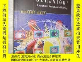 二手書博民逛書店Consumer罕見Behaviour: Advances an