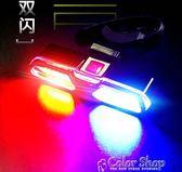 自行車燈USB充電尾燈山地車配件夜間LED警示燈前燈激光夜騎行裝備     color shop