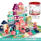 兒童積木幼兒童積木木頭拼裝寶寶玩具1益智力2周歲3開發6男孩女孩【快速出貨】