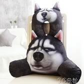 靠枕 3D可愛狗狗U型枕椅子腰墊腰枕靠枕辦公室靠背墊抱枕汽車護腰靠墊 3c公社 YYP