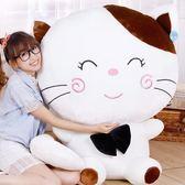 大型娃娃毛絨玩具寶寶女生玩偶女孩超大玩具抱枕可愛小號公仔娃娃 WE1604『優童屋』