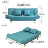 億家達小戶型布藝沙發可折疊客廳整裝懶人沙發單人雙人折疊沙發床