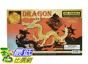 [8美國直購] 拼圖 3-D Dragon Puzzle: 148 Wooden Pieces (No. 1506)