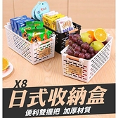 『時尚監控館』(X8)日式收納盒 收納籃收納箱收納袋 開放式內衣玩具整理盒整理箱置物籃