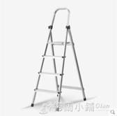 梯子家用摺疊四步梯鋁合金踏板梯加厚加粗多功能室內扶梯人字梯ATF 格蘭小鋪 全館5折起