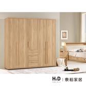 波里斯6.6尺組合式衣櫥(20CM/104-1)/H&D東稻家居