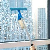 家用二合一玻璃擦擦窗清潔工具玻璃刮雙面伸縮桿推水地板刮玻璃器HD【新店開張8折促銷】