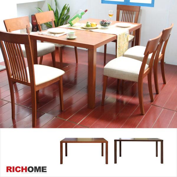【RICHOME】《404款北歐風格實木餐桌-2色》餐桌 吃飯桌 餐桌組