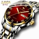 雙日歷手錶男爸爸款中年時尚潮流防水鋼帶學生新款女士石英錶 衣櫥秘密