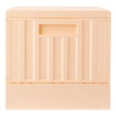 HOLA 掀蓋摺疊貨櫃箱 寬32cm  黃色