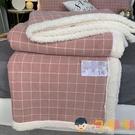 毛毯加厚珊瑚法蘭絨雙層毯子被子保暖蓋毯單人午睡毯【淘嘟嘟】