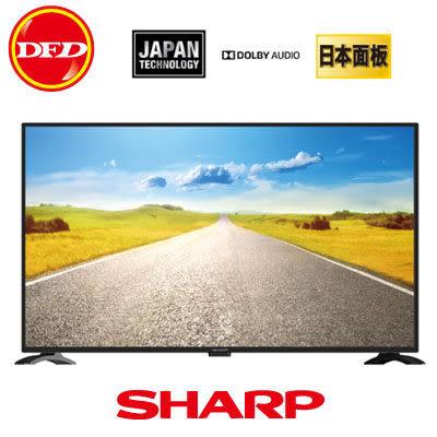 SHARP 夏普 LC-40SF466T 液晶電視 40吋 公貨 免費宅配(單機無安裝)