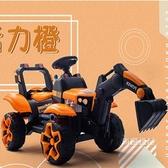 遙控車 兒童挖掘機可坐可騎大號男孩電動遙控挖土機小孩超大型充電玩具車【快速出貨】WY