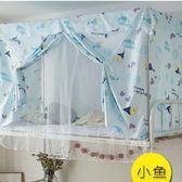 【年終大促】圍擋床上擋風風格女生雙層學生雙面布料安裝遮光床幔擋風高中防風