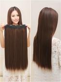 假髮女接髮片 一片式髮片u型假髮片仿真髮絲直髮片隱形無痕長直髮【快速出貨】