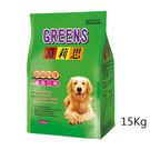 【葛莉思-首席料理】犬食-雞肉大餐15k...