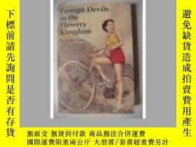 二手書博民逛書店Foreign罕見devils in the flowery kingdom 十品Y146810 CARL C