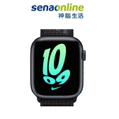 Apple Watch S7 GPS 45mm 午夜鋁金屬-- Anthracite 黑色 Nike 運動型錶帶【預約賣場】