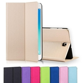 三星Galaxy Tab S2 8.0 SM-T715C皮套 t719平板電腦T710保護套殼 衣櫥祕密