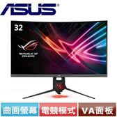ASUS華碩 32型 曲面HDR 電競螢幕 XG32VQR