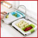 <特價出清>創意多功能可伸縮瀝水砧板置物盒 瀝水盤 切菜板【AE02710】99愛買小舖