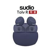 Sudio Tolv R  藍 限量 真無線耳道式 耳機 瑞典  蘋果安卓通用 藍牙5.0高品質