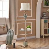 美式簡約茶幾落地燈美式鄉村地中海藍色客廳臥室書房歐式落地立燈 LannaS