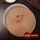 圓形餐墊隔熱墊歐式PVC餐桌墊北歐防水編織碗墊子家用盤子墊拍照