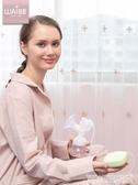 吸乳器  電動吸奶器孕產婦擠奶器吸力大自動按摩拔奶器吸乳非手動靜音 交換禮物
