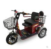 電動三輪車老人接送孩子成人老年人殘疾人家用新款小型電瓶三輪車  酷男精品館
