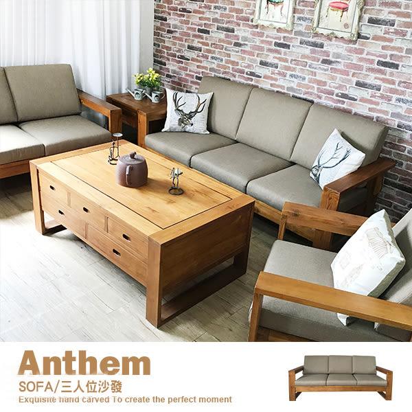 沙發 三人位 木板椅 全實木 北歐 鄉村柚木【B052-48-3P】品歐家具
