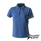 PolarStar 女 排汗休閒短袖POLO衫『藍紫』P21142 排汗衣 排汗衫 吸濕快乾.戶外.吸濕.排汗.透氣.快乾