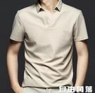 男短袖t恤 絲光棉 男士V領上衣 純棉翻領半袖冰絲POLO衫男裝2021新款 自由角落