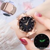 學生手錶女款高初中簡約大氣網紅抖音星空士石英手錶情人節禮物 阿卡娜