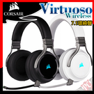 [ PC PARTY  ] CORSAIR Virtuoso Wireless 無線耳機 白色 黑色
