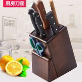 橡膠木廚房用品刀架刀座多功能收納架實木菜刀架插刀架置物架HRYC 生日禮物