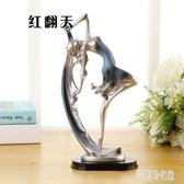 簡約現代客廳家居裝飾品創意電視酒柜抽象工藝品擺件雕塑藝術禮品zh1343『東京潮流』