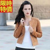 女短版夾克 麂皮-隨性個性優雅圓領潮流外套3色65ah22【巴黎精品】
