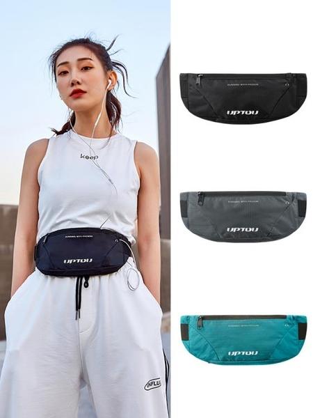 運動腰包女夏跑步手機包健身工作小包薄腰帶小裝備男2021新款時尚 coco