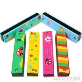 16孔口琴兒童初學者口風琴樂器幼兒園小學生用男女孩小孩寶寶玩具『新佰數位屋』