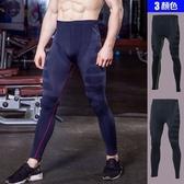 健身運動褲(長褲)-重訓減震親膚透氣男緊身褲3色73od20[時尚巴黎]