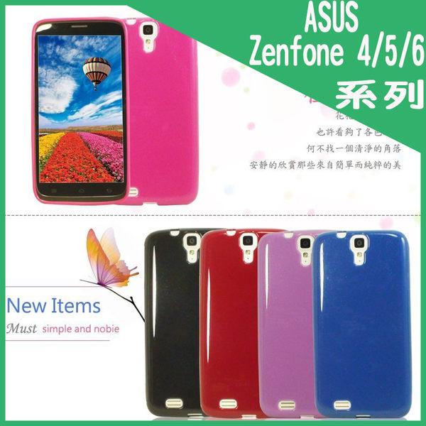 ◎晶鑽系列 保護殼/軟殼/背蓋/ASUS ZenFone 4 A400CG 4吋/A450CG 4.5 吋/ZenFone5 A500/A501CG/Lite A502CG/ZenFone6 A600..