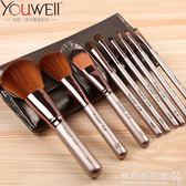 化妝刷 9支化妝刷套裝眼影刷腮紅刷粉刷子動物纖維毛初學者全套工具 『歐韓流行館』
