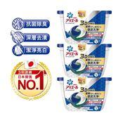 Ariel日本進口三合一3D洗衣膠囊18顆盒裝*3入組