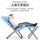 折疊躺椅辦公室午休午睡靠椅子家用休閒戶外沙灘釣魚椅太陽臺躺椅 快速出貨 快速出貨
