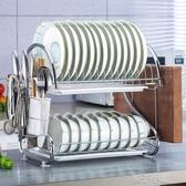 雙層瀝水碗架碗櫃碗筷收納櫃多功能廚房置物架晾碗架洗碗架瀝碗架YJT 扣子小鋪