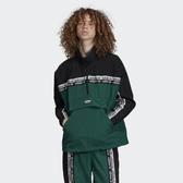 L-adidas WIND TRACK JACKET 衝鋒衣 黑綠 風衣材質 串標 半開襟 男款 EK4337