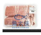 1H6B【魚大俠】BF067安格斯牛腹肉燒烤片(500g±5%/盒)#燒烤_盤