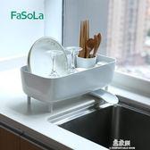 日本Fasola廚房瀝水架碗碟架家用水槽瀝水籃臺面置物收納架濾水架YYS    易家樂