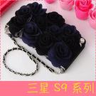 【萌萌噠】三星 Galaxy S9 / S9 Plus  韓國立體黑玫瑰保護套 帶掛鍊側翻皮套 支架插卡 手機殼 硬殼